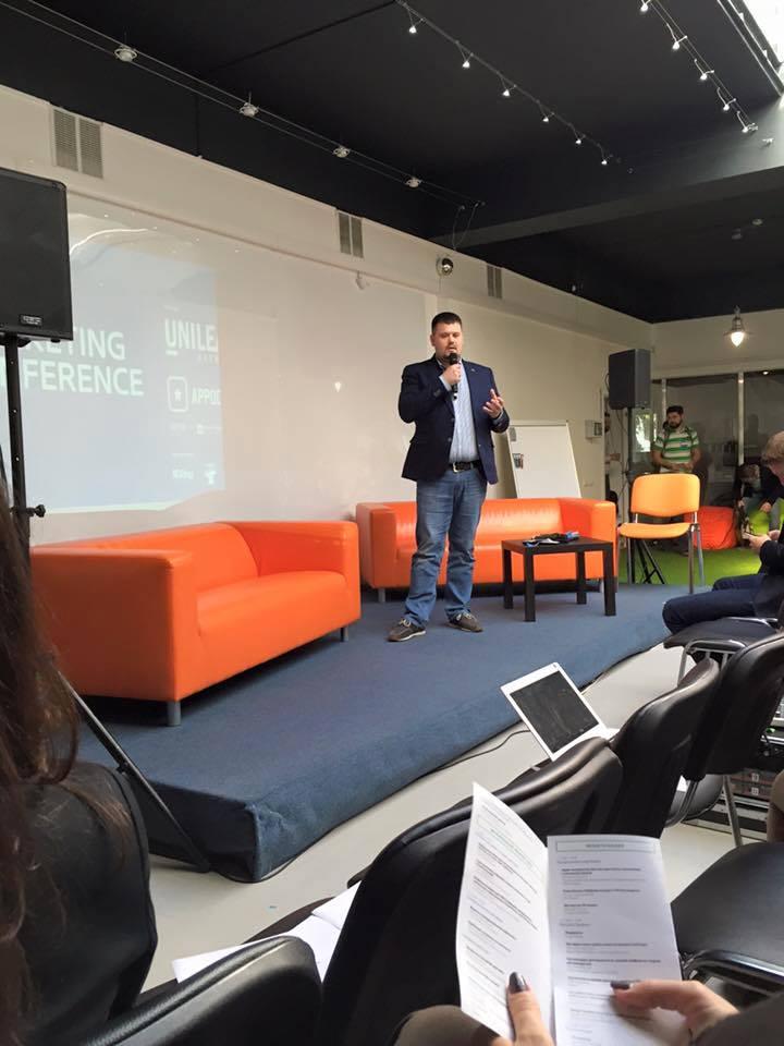 Максим Мироненок на конференции